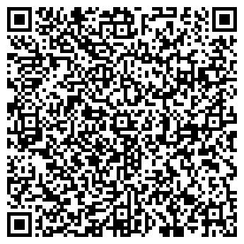 QR-код с контактной информацией организации ООО Гирос и Такос