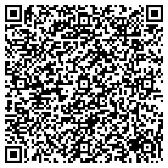 QR-код с контактной информацией организации РАЙПО СМОЛЕВИЧСКОЕ