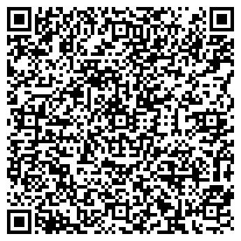 QR-код с контактной информацией организации РУПС СМОЛЕВИЧСКИЙ