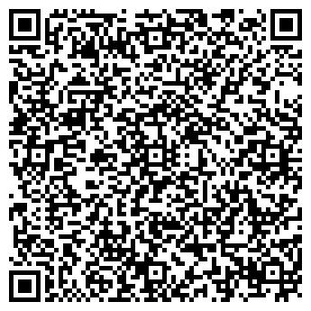 QR-код с контактной информацией организации СМОЛЕВИЧИ-СУЗОН ЧУП