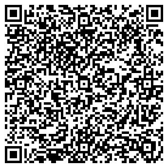 QR-код с контактной информацией организации СТРОЙМЕХСЕРВИС ОАО