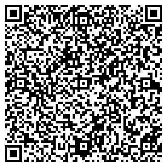 QR-код с контактной информацией организации СТРОЙТЕХМАШ ООО