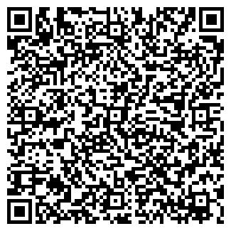QR-код с контактной информацией организации СУ 189 ЗАО