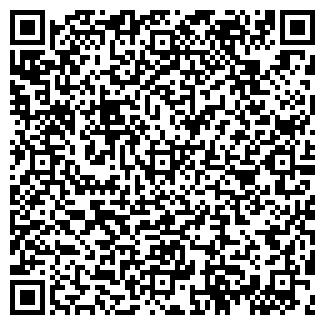 QR-код с контактной информацией организации ТРЕЙД ООО