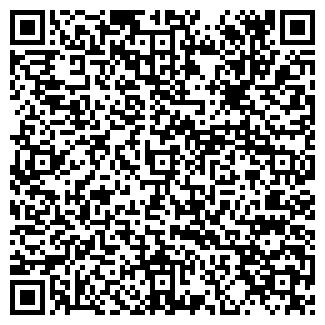 QR-код с контактной информацией организации ЭЛЕГАНТ ОАО