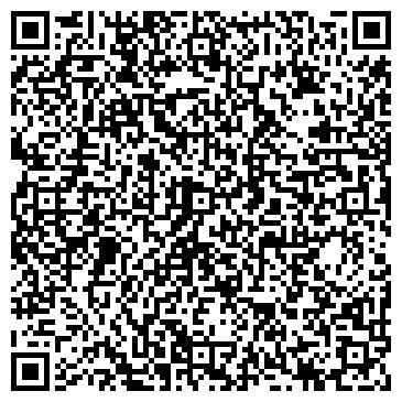 QR-код с контактной информацией организации ООО Умный отдых