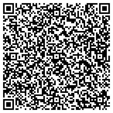 QR-код с контактной информацией организации Вейк - парк Буксир