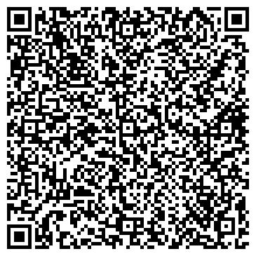 QR-код с контактной информацией организации ООО Сибирский тракт
