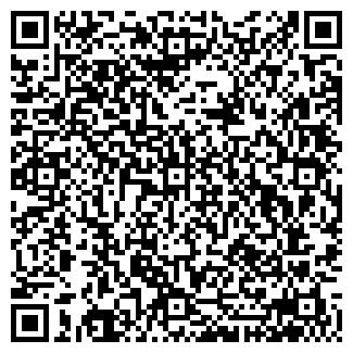 QR-код с контактной информацией организации ООО Лекмос