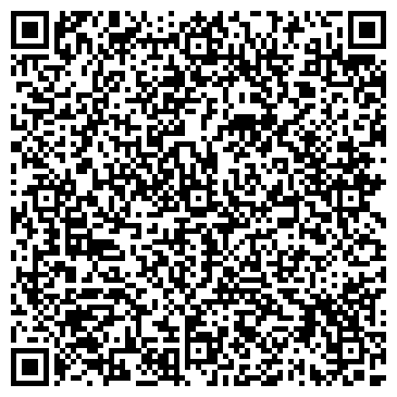 QR-код с контактной информацией организации СЛУЦКИЙ ЗАВОД ЭМАЛЬПОСУДА РУП