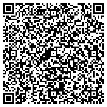 QR-код с контактной информацией организации СЫРКОМБИНАТ СЛУЦКИЙ ОАО