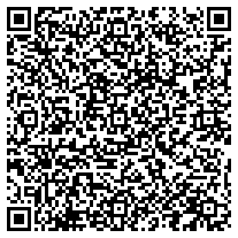 QR-код с контактной информацией организации АВТОБАЗА СЛУЦКАЯ ЧТЭУП