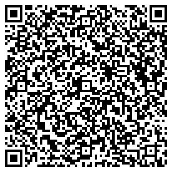 QR-код с контактной информацией организации ООО Трофей
