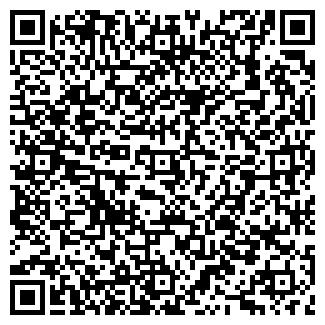 QR-код с контактной информацией организации АМИРАЛЬД ИП
