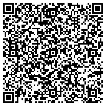 QR-код с контактной информацией организации Rem - GSM