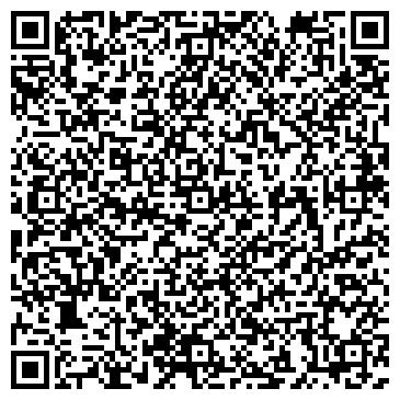 QR-код с контактной информацией организации АРХИВ ЗОНАЛЬНЫЙ ГОСУДАРСТВЕННЫЙ Г.СЛУЦК