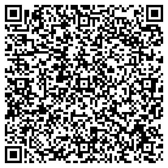 QR-код с контактной информацией организации ООО Пижамка бай