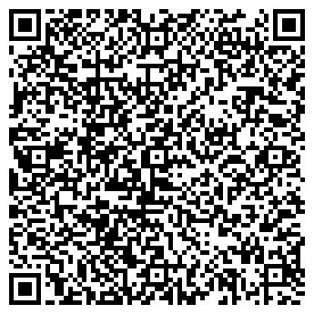 QR-код с контактной информацией организации ООО Кабанчик