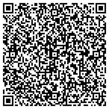 QR-код с контактной информацией организации ООО Интернет-магазин  «MyLux.in.ua»