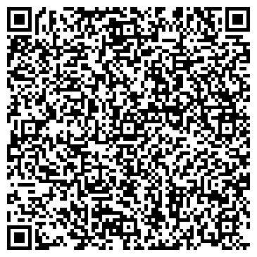 QR-код с контактной информацией организации КПД100