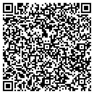 QR-код с контактной информацией организации ГОСТИНИЦА СЛУЦК