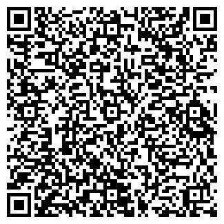 QR-код с контактной информацией организации ДЭУ 64