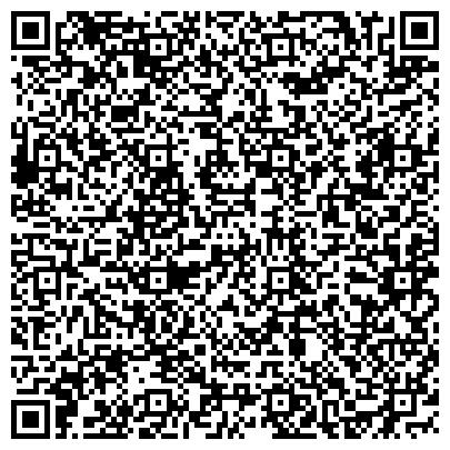 QR-код с контактной информацией организации ПП Виробнича компанія «Алюммінерал»