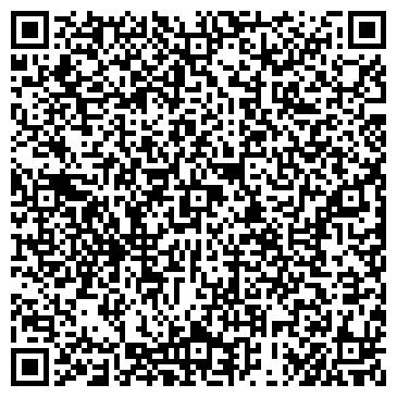 """QR-код с контактной информацией организации Букмекерская контора """"Олимп"""""""