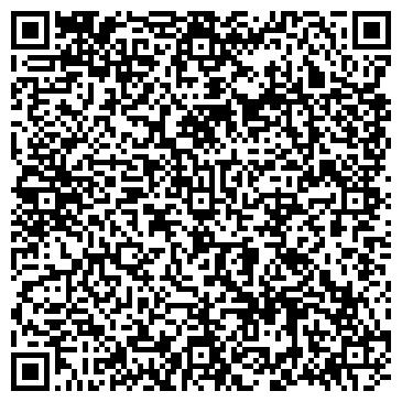 QR-код с контактной информацией организации ООО Пицца Стар