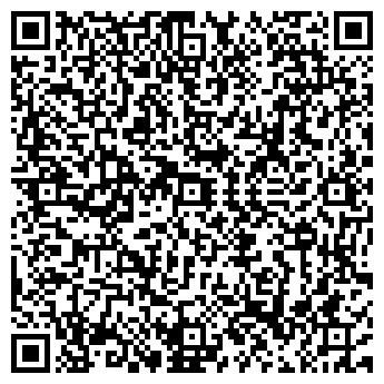 QR-код с контактной информацией организации ООО Уборка№1