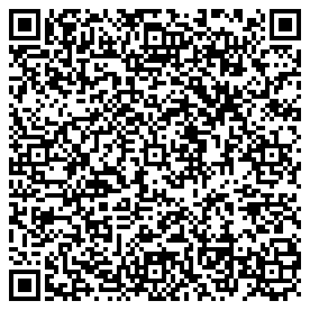 QR-код с контактной информацией организации ЗООВЕТСНАБ СЛУЦКИЙ УП