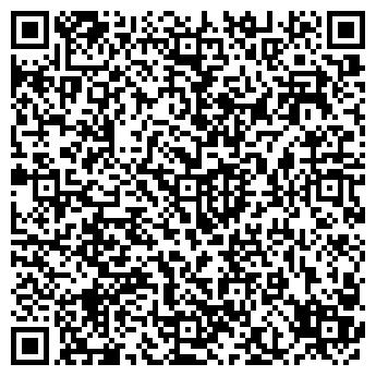 QR-код с контактной информацией организации ИНТЕРИМПУЛЬС ООО