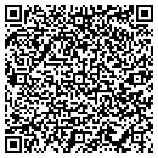 QR-код с контактной информацией организации КБО СЛУЦКИЙ КУП