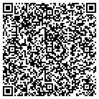 QR-код с контактной информацией организации I - gruzchik