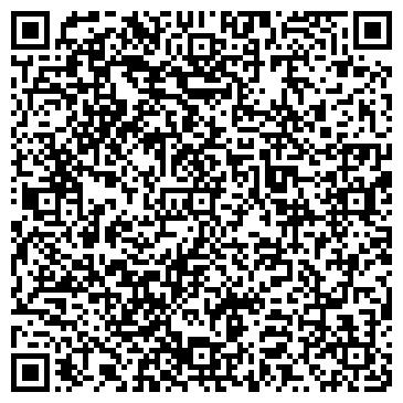 QR-код с контактной информацией организации ООО СервисМонтажСистемс