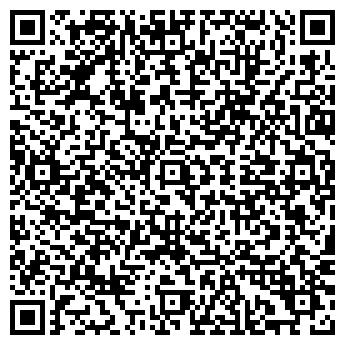QR-код с контактной информацией организации ЧРУП Хата Бай