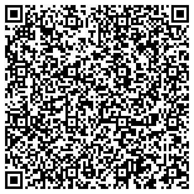 QR-код с контактной информацией организации ООО DAS Group Professional