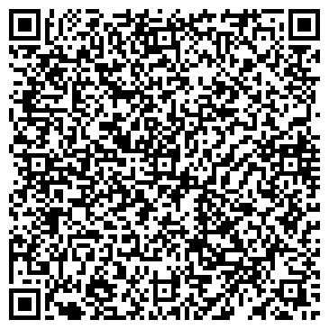 QR-код с контактной информацией организации ООО МАРВИНГРУПП