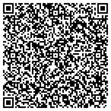 QR-код с контактной информацией организации ПУНКТ ТАМОЖЕННОГО ОФОРМЛЕНИЯ СЛУЦК-ЖЕЛЕЗНОДОРОЖНЫЙ