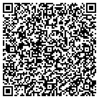 QR-код с контактной информацией организации СПК ВЕСЕЙСКИЙ ПОКРОВ