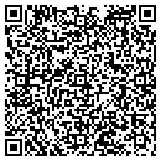 QR-код с контактной информацией организации СПМК 97 ДУП