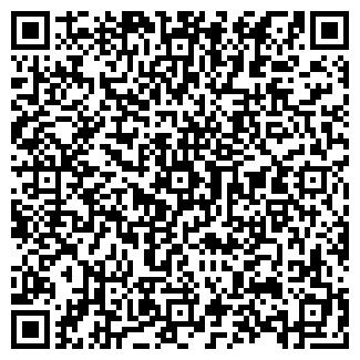 QR-код с контактной информацией организации Star Lab