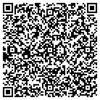 QR-код с контактной информацией организации ТОРГОВЫЙ ДОМ СЕВЕРНЫЙ УП