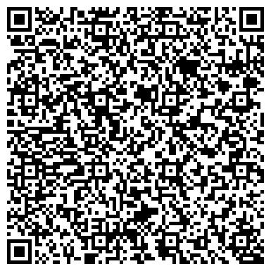 QR-код с контактной информацией организации 1993 ЦЕНТРАЛЬНАЯ ИНЖЕНЕРНАЯ РЕМОНТНАЯ БАЗА РУП