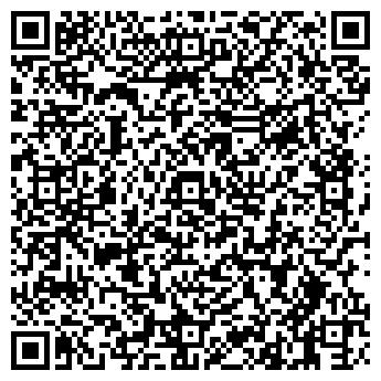 """QR-код с контактной информацией организации ООО """"Столин ГРАНДЕ"""""""