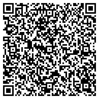 QR-код с контактной информацией организации UV show