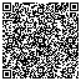 QR-код с контактной информацией организации ДЭУ 54