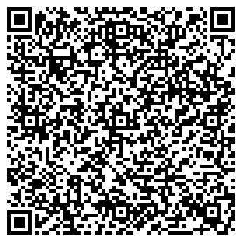 QR-код с контактной информацией организации СЛОНИМСКАЯ ФАБРИКА ТЕКСТИЛЬЩИК