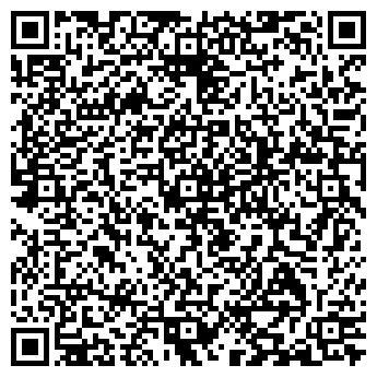 QR-код с контактной информацией организации ООО 100ответов