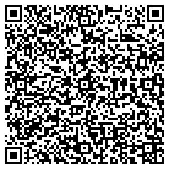 QR-код с контактной информацией организации Промо-агентство MOVE